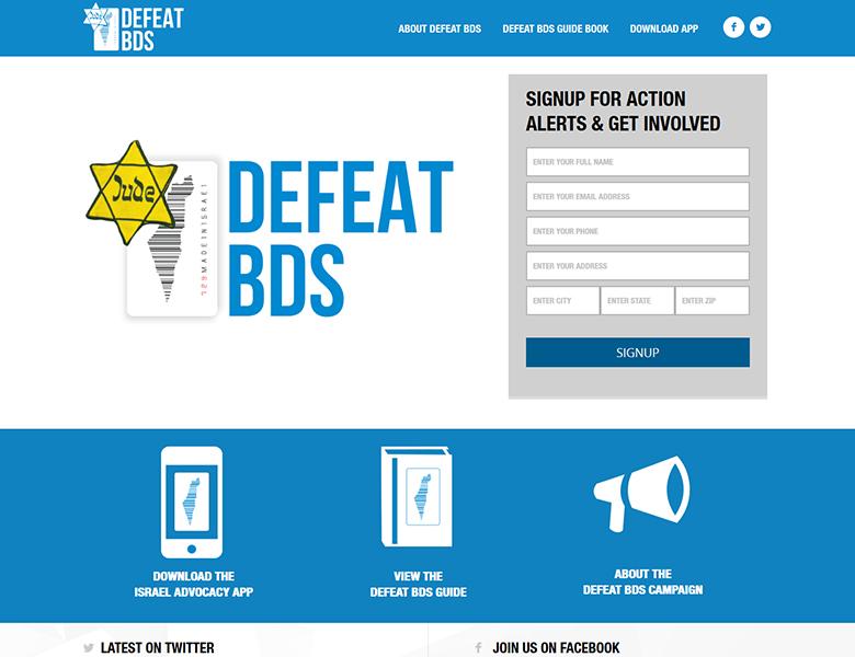 Defeat BDS